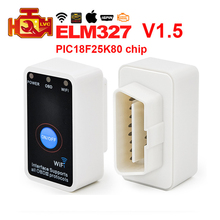 A+ Quality Super Mini ELM327 Wifi with switch V1.5 PIC18F25K80 chip OBD2 scanner ELM 327 Android/IOS OBDII Code Reader scan tool