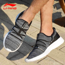 Li-Ning Men's Stylish Walking Shoes Textile Soft Breathable Sneakers Leisure Support LiNing LiNing Sports Shoes AGLM003(China)