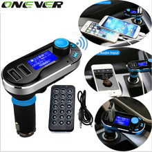 Onever 3-in-1 Universal Car Kit MP3 Player FM Transmitter modulator radio Dual Port SD Car Charger + Remote Control for iPhone