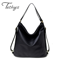 Tethys Large Capacity Hobos Bag Women Shoulder Bag Female High Quality Pu Leather Women Crossbody Bag for Women Handbag Big Tote