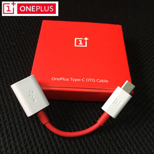 Original ONEPLUS 5 3 3T Dash OTG Cable 10CM USB TO TYPE-C Converter Data cable
