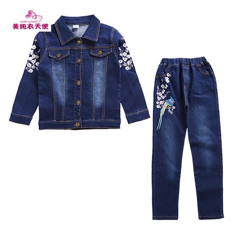 Girls Sports Cowboy Suits Spring Autumn Children Peacock Embroidery Denim  Jacket+Jeans 2 Pcs Girls Clothing 4 6 8 10 12 13 Year<br>