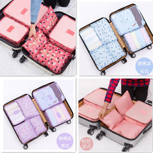 Fashion NEW Packaging Cube Travel Bag Polyester 6 pieces / Zets 2017 Suitcase Double Zipper Waterproof(China)