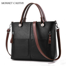 MONNET CAUTHY New Arrival Female Bags Solid Color Black Green Grey Wine Red Totes Classic Vintage Leisure Ladies Fashion Handbag