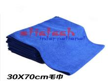 by dhl or ems 500pcs 70x30cm Microfiber Towel Car Cleaning cloth Detailing Polishing Scrubing Hand Towel Car Wash hot sale