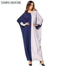 YJSFG HOUSE Plus Size Women Clothing 2017 Autumn Ladies Loose Long Maxi Dress Vintage Patchwork Party Dress Batwing Sleeve Robe