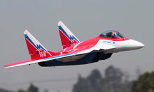 Skyflight LX Red Twin Metal 70MM EDF MIG29 RTF RC Airplane Model W/ Motor Servos ESC Battery(China)