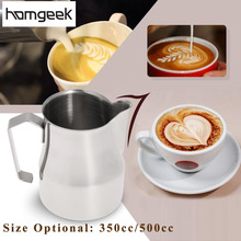 500ml/350ml Milk Frothing Pitcher Milk Foam Container Stainless Steel Professional Coffee Appliance Espresso Measuring Cups(China)