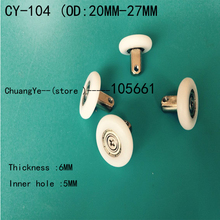 4pcs 20-27mm Dia Wheels Groove Pulley Thickness 7mm Shower Room Door Roller Runner(China)