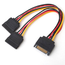 15 Pin SATA Power Cable Male to Female 2 SATA Splitter 90 Degree Power Adapter Cable 14.8cm #2448(China)