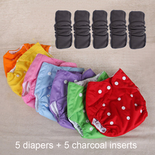 5 Baby Nappies Cloth Diaper Cover Reusable Diapers Waterproof Washable Newbown Nappy With 5Layers Soft Bamboo Charcoal Insert