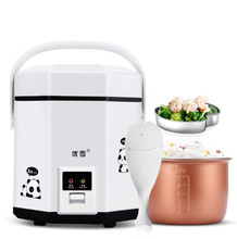 Professional Rice Cooker Food Rice Steamer Multifunctional Home Electrical Appliances Mini Rice Cooker Steamer