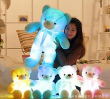 50cm Creative Light Up LED Inductive Teddy Bear Stuffed Animals Plush Toy Colorful Glowing Teddy Bear Gift for Kids Plush-013