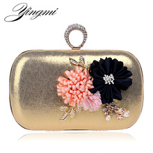 Fashion Flower Women Evening Bags Finger Ring Diamonds Metal Day Clutches With Chain Shoulder Purse Evening Bags For Party Bag