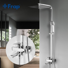 Frap Luxury Wall Mounted Rain Shower faucets Set Square Stainless steel top spray with ABS Hand Shower F2415(China)