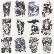 12 Sheets 3D Tattoo Waterproof Temporary Tattoo For Men Conversion Of Tattoos Transferable Fake Tattooing Flash Stickers