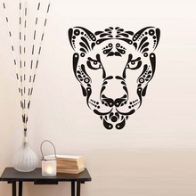 Wall Stickers For Kids Rooms Leopards Wild Africa Animals Art Boys Bedroom Design Self Adhesive Vinyl Wall Decals Sticker