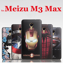 3D Soft Leather Cell Phone Cover for Meizu M3 Max Coque Relief Cool Pattern Mobile Phone Cases Cellular Fundas Para(China)
