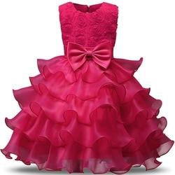 Детское платье принцессы, без рукавов, на возраст 5–8 лет