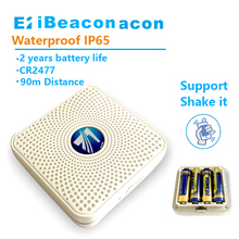 200m Ibeacon Blueteeth 4.0 Base Station Shake it Broadcast Indoor Location Smart Home Phone Beacon LBS IOS Android(China)