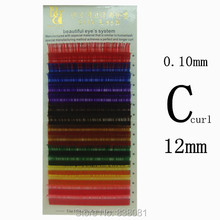 0.10 thickness C curl 12mm  8 colors/set 16rows/tray  false rainbow color eyelashes eyelash extension Free shipping