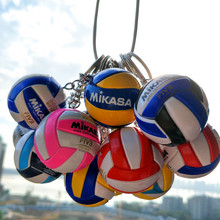 3.7cm 19 Color Volleyball Keychain Ornaments Business PVC of Volleyball Gifts Volleyball Top Football Beach Ball Key Ring