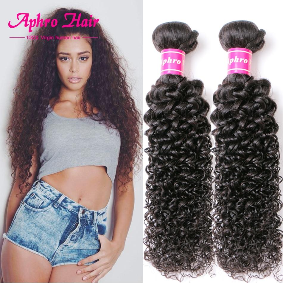 Vietnamese Kinky Curly Virgin Hair 7A Grade Curly Weave 4 Bundle Deals Vietnamese Virgin Hair Curly Cheap Human Hair Bundles<br><br>Aliexpress