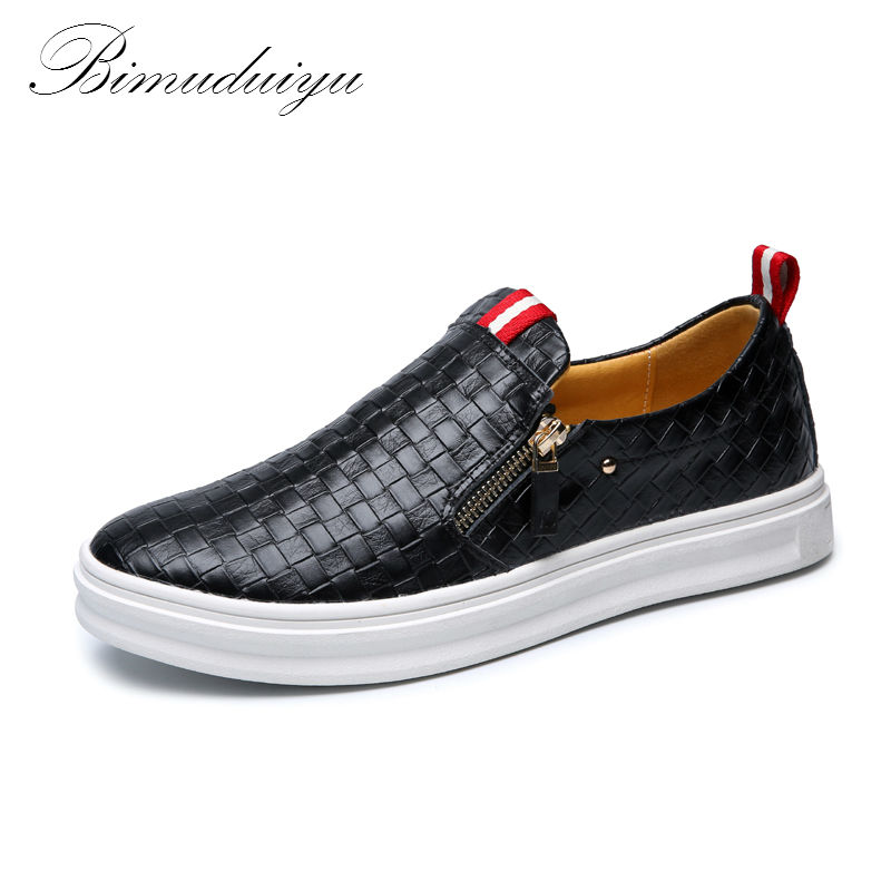 BIMUDUIYU Super Cool Bronze/Silvery Plaid Pattern Men Flat Shoes Genuine Leather Star Style Fashion Loafer Quality Casual Shoes<br>