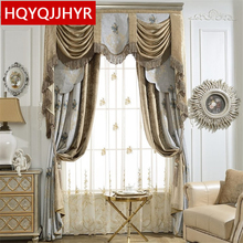 Luxurious Europe light tone warm jacquard Blackout curtains for Living Room with high-grade embroidery curtain for Bedroom(China)