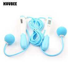 KUUBEE Skipping Ropes For Women Men Brand Bodybuilding Fitness Calories Jump Ropes With Digital Counter Corda De Pular