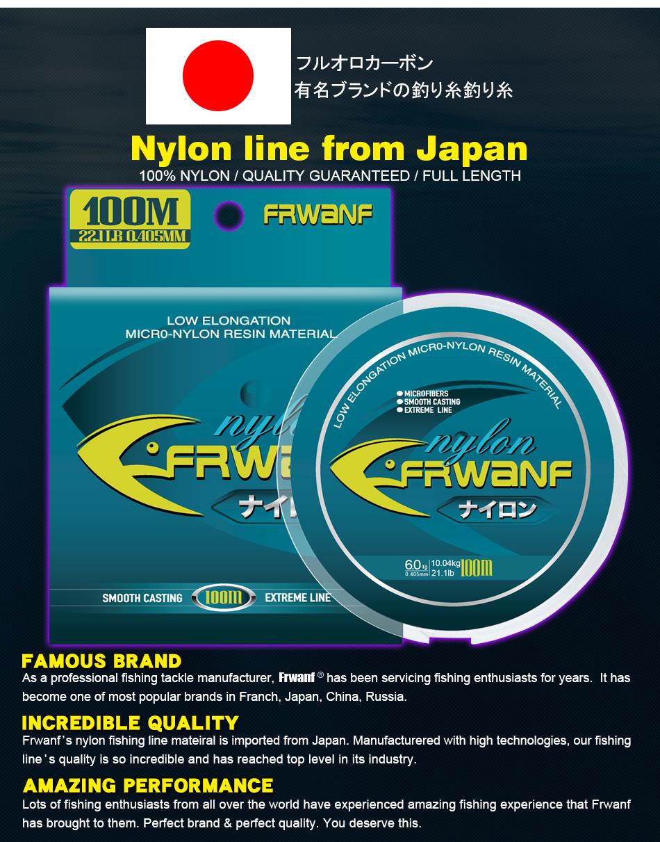 nylon fishing line monofilament fishing line fishing line nylon line (3)