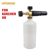 2017 Top Fashion New Gs Generator Foam Nozzle High Pressure Gun For Karcher Hd Washer Car (cw037)