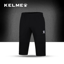 KELME 2017 Soccer Training Cropped Trousers For Men survetement football Tracksuits Breathable Fitness Sports Pants K15Z432(China)