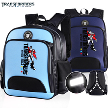 TRANSFORMERS cartoon safety children  school bag books bag shoulder backpack portfolio for boys Grade 1-3