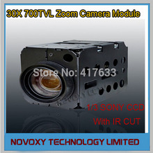 "1/3"" 700TVL Sony CCD 30x Optical  ICR  CCTV Speed Dome Zoom Block Camera Module Free Shipping"