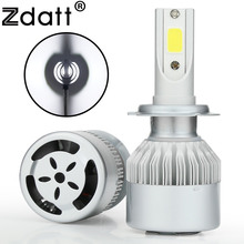 Zdatt 2Pcs H7 Led Bulb 80W 8000Lm Headlights H1 H8/H11 HB3/9005 HB4/9006 Auto Led Lamp Car Led Light White 12V Automobiles