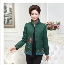 60-year-old 70 grandmother jacket in the elderly mother mother loaded large yards winter lady down jacket thick cotton clothing