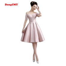 DongCMY WT10688 new 2017 short plus size married sexy girl's Party vestidos Cocktail Dress free shipping(China)