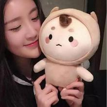 16/25cm Korea Dokkaebi God Alone And Brilliant Goblin Key Ring Chain Bag Accessory Soft Doll Stuffed Toy For Girls Lover Gift(China)