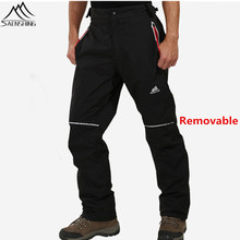 SAENSHING Removable Ski Pants men 2016 Winter Fleece Thicken Warm Outdoor Skiing Snow Trousers Waterproof Ski Snowboard Pants