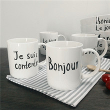 Ceramic Mug Fine Quality Porcelain Mugs  Milk Coffee Beer Water Soft Drink Cups Promotional Advertising Mugs Drinkware French