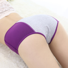 Buy Physical pant high waist watertightness women's briefs Lady's underwear Bamboo Fiber underpants girl menstrual lingerie