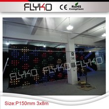 cheap cost best quality P15cm media display hot led video curtain 3x8m edit flash cloth with PC controller