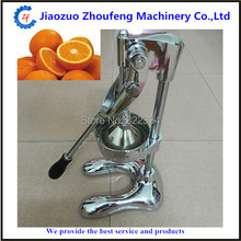 Commercial home orange juicer stainless steel citrus fruits squeezer lemon fruit pressing machine hand press juicer