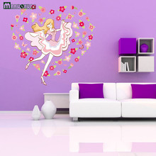MARUOXUAN Cute Green Flower Beautiful Girl Wall Stickers For Kids Girl Bedroom Wall Sticker Home Decal Vinyl Mural Art Decals