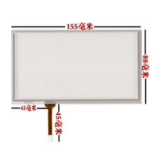 6.2 inch 155*88mm Car GPS Hand Writing Touch Panel Screen LCD Module HSD062IDW1 Resistive For Notebook Computer Refit(China)