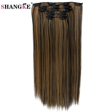 SHANGKE Long Straight Women Clip in Hair Extensions Heat Resistant Synthetic African American Clip in Hair Extensions