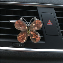 Diamond Crystal Butterfly Vehicle Air Conditioning Outlet Car Perfume Perfume Clip High-grade Car Perfume Car Fragrance Free Shi