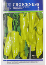 Middle Long Yellow Hot Pepper Chili Vegetable Seeds, Original Pack, approx 380 seeds / pack, NON-GMO Heirloom Seeds E3097(China)