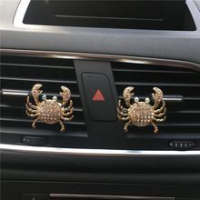 Crab metal Car styling perfume Clip Lovely crab Air Conditioning decoration perfume Exquisite lady car air freshener